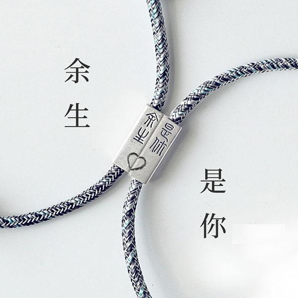 红绳缠戒指编法图解