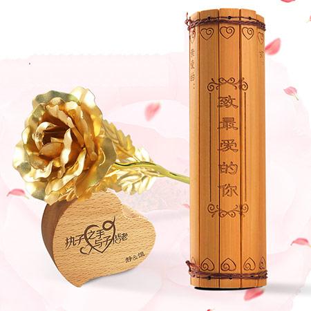 镀金玫瑰花+竹简情书套装