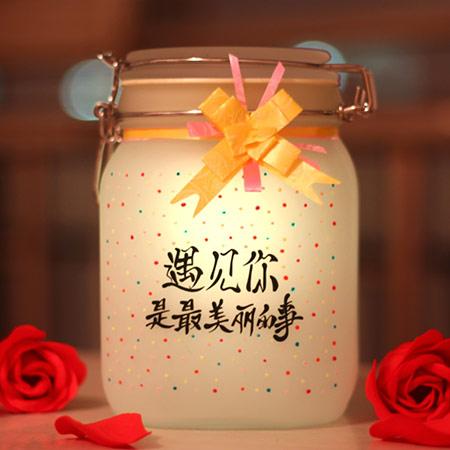 存储阳光的罐子 个性刻字