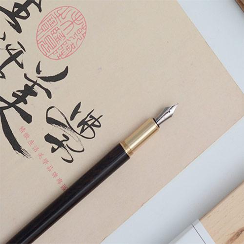 枫木刻字钢笔礼盒