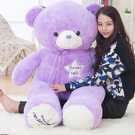 大号紫色薰衣草泰迪熊