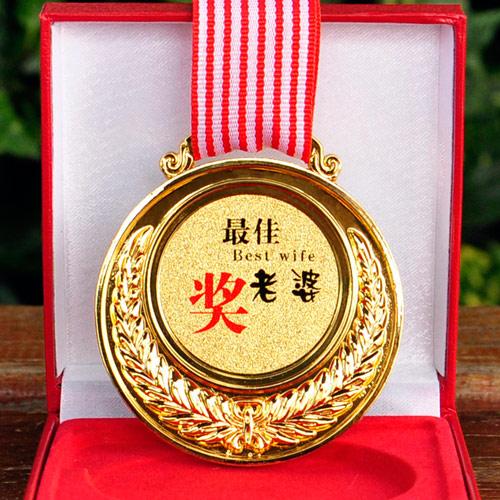 DIY刻字定制奖牌 最佳奖牌