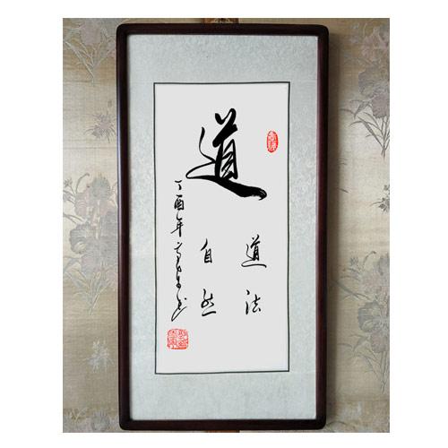 中国风丝绸卷轴画