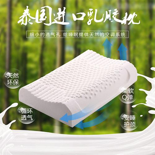 记忆护颈保健睡眠枕
