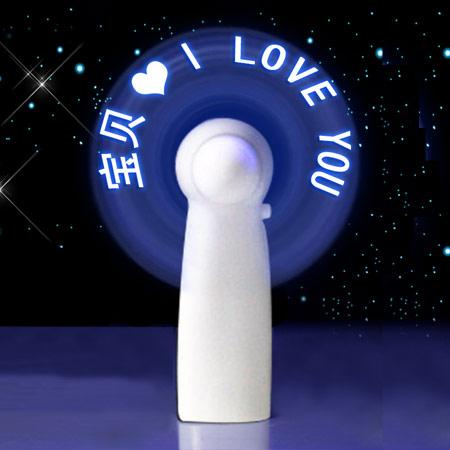 创意LED手持闪字风扇 DIY定制