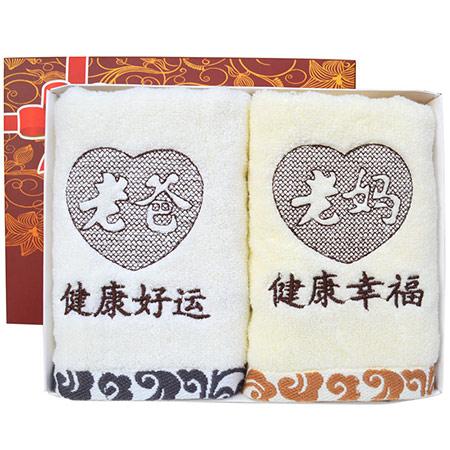创意祝福语毛巾 实用礼物