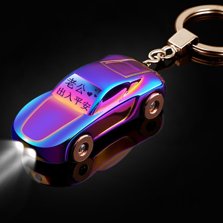 金属汽车钥匙扣 免费刻字