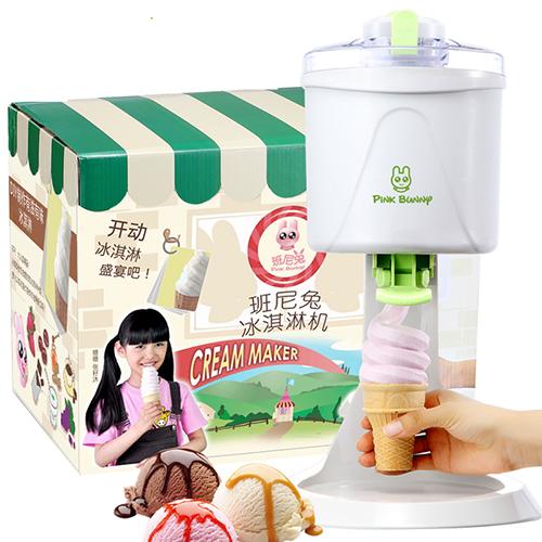 家用全自动儿童水果冰淇淋机