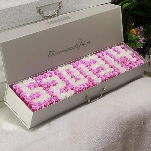 浪漫玫瑰香皂花礼盒 表白神器