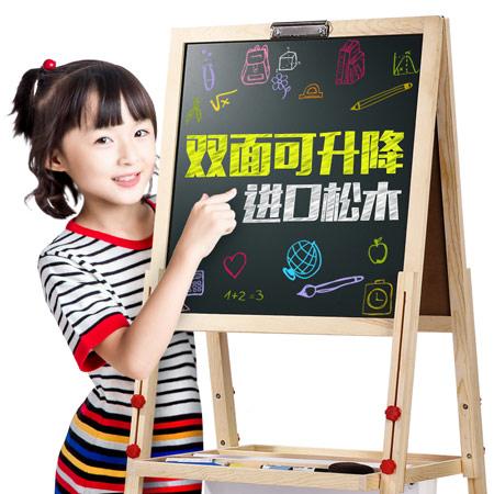 儿童彩色磁性画板 写字板