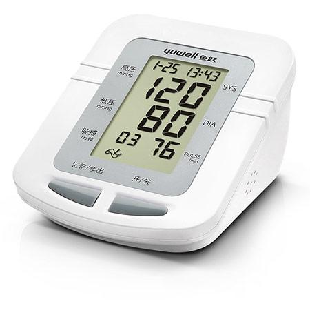 鱼跃家用电子血压计