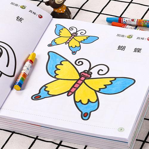 创意手绘涂色书 奇妙涂鸦本