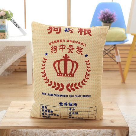 包装 包装设计 购物纸袋 纸袋 450_450