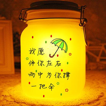 DIY手绘七彩阳光罐