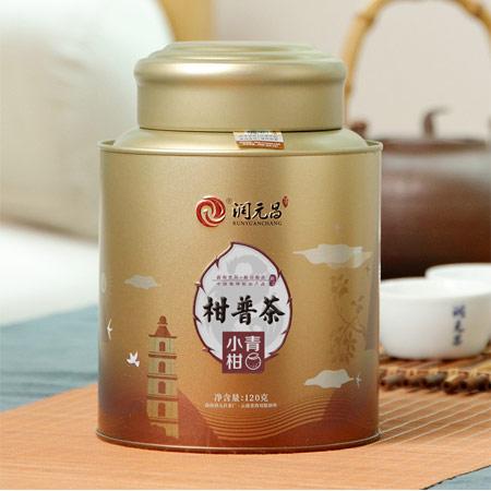 特级云南普洱茶礼盒 养生茶