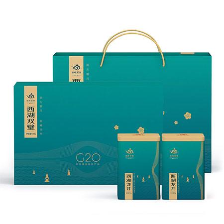 西湖龙井茶高档礼盒 木质包装
